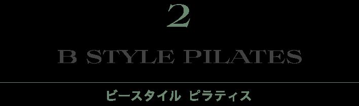 2.B STYLE PILATES