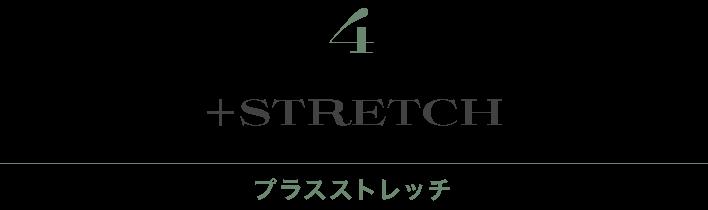 4.+STRETCH