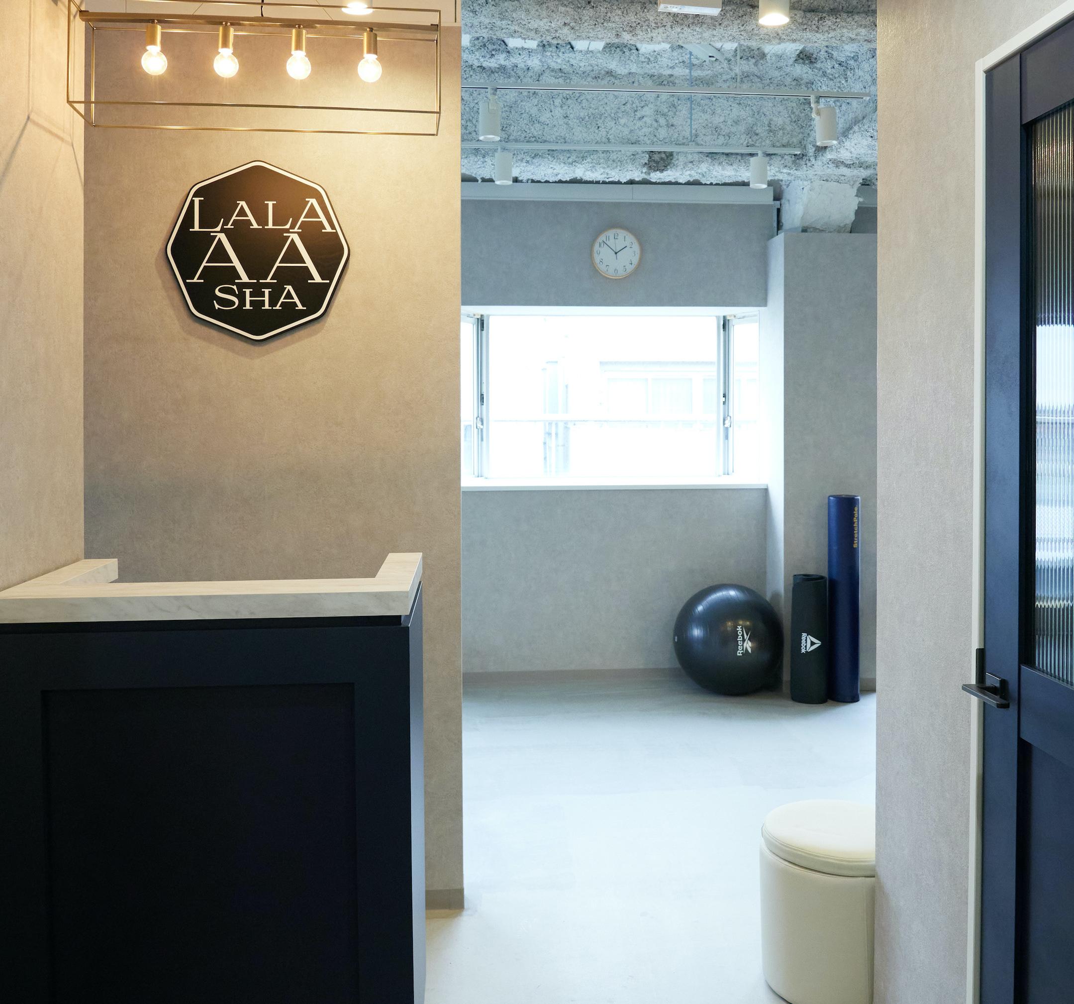 LalaAasha STUDIO 学芸大学スタジオがオープンしました。